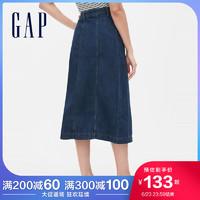 Gap女装复古直筒牛仔半身裙551496 夏季新款纯棉气质通勤中长裙