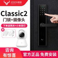鹿客智能锁Classic2指纹锁家用防盗门锁真插芯密码锁