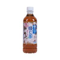 日本原装进口 三得利(Suntory)乌龙茶、伊右卫门绿茶、焙茶、浓郁绿茶、混合茶饮料 525ml*24瓶