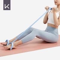 Keep 多功能脚蹬拉力器健身拉伸带器材家用多功能弹力绳 水蓝色