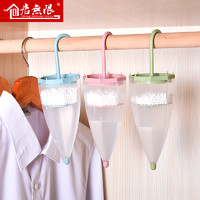 去湿袋可挂式家用雨伞型衣柜吸水防潮防霉干燥剂室内吸湿盒去霉味