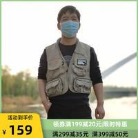 TOREAD 探路者 钓鱼马甲春夏男式多功能速干短款多口袋背心网眼夏季坎肩