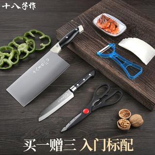 十八子作刀具 不锈钢斩骨切肉锋悦菜刀SC-043 赠水果刀 剪刀 瓜刨