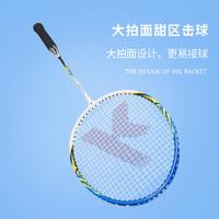 KAWASAKI 川崎 kawasaki川崎羽毛球拍正品双拍 初学训练 家庭休闲娱乐套装耐用型