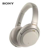 SONY 索尼 WH-1000XM3 高解析度无线蓝牙降噪耳机 头戴式耳机 智能降噪 铂金银