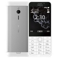 NOKIA 诺基亚 230DS 2G 手机 银白色(双卡)
