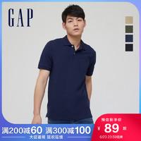 Gap男装帅气短袖POLO衫736520 2021夏季新款男士休闲T恤通勤上衣