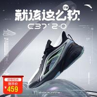 安踏C37 2.0软跑鞋2021夏季新款男鞋女鞋跑步鞋子网面透气运动鞋 【男款】黑/萌芽绿/薄蓝色-4 8.5(男42)