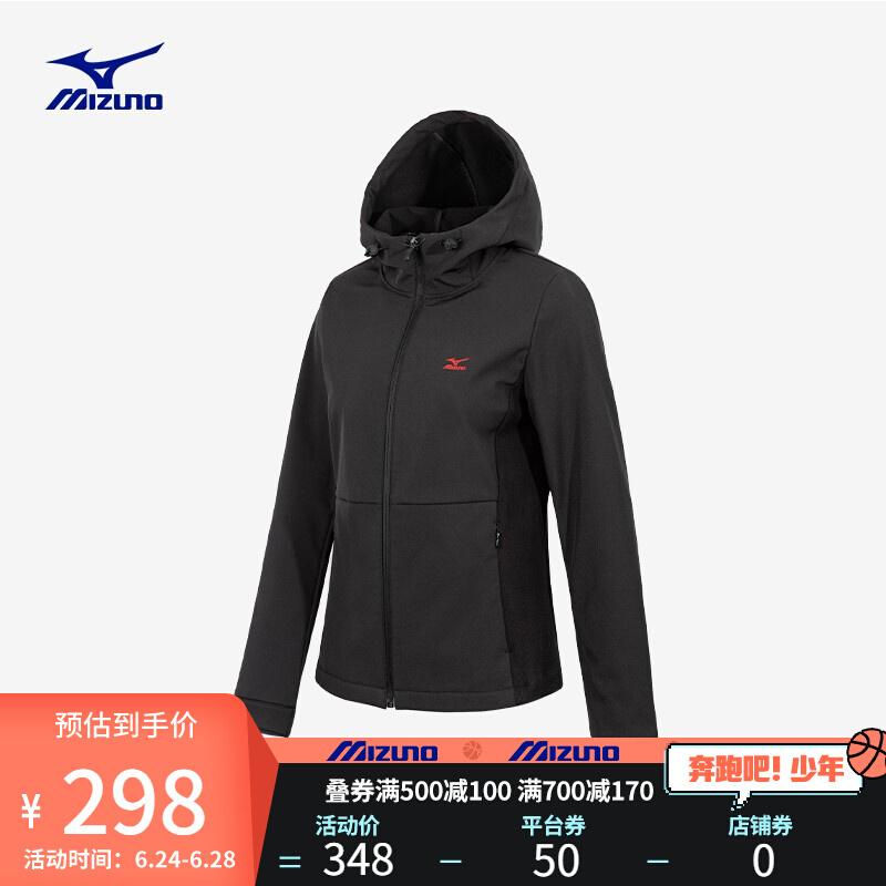 Mizuno美津浓运动外套女款防风连帽舒适梭织夹克 09/黑色 M