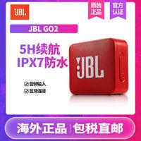 JBL 杰宝 GO2音乐金砖二代便携蓝牙低音炮户迷你音箱免提通话防水设计