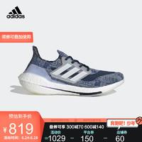adidas阿迪达斯男鞋ULTRABOOST21运动鞋缓震爆米花跑步鞋topsports FX7729 39