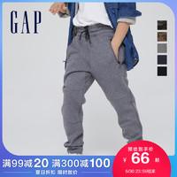 GapFit系列男女童弹力洋气运动裤春季494148 儿童童装迷彩裤子 石楠灰 110cm(110cm(XS))