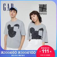 Gap男女装纯棉短袖708787夏季2021新款情侣印花T恤