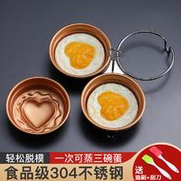 WORTHBUY 沃德百惠 304不锈钢烘焙工具蛋糕蛋挞宝宝辅食水蒸蛋模型烤箱烤盘模具 新款