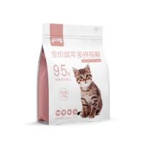 百宠日记 冻干全价猫粮 鸡肉三文鱼配方1.5kg