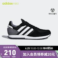阿迪达斯官网adidas neo 8K男鞋休闲运动鞋B44650 1号黑色/亮白/五度灰 42(260mm)