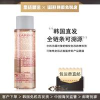 娇韵诗(CLARINS)水蜜桃卸妆水 敏感性肤质脸部温和清洁三合一洁颜露 200ml
