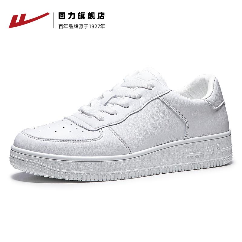 回力官方旗舰店男鞋2021新款夏季低帮空军一号韩版运动板鞋小白鞋