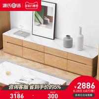 源氏木语实木岩板电视柜现代客厅大理石地柜北欧简约白橡木储物柜