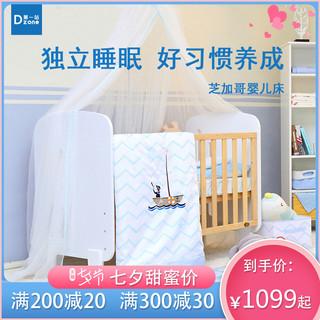 领先站婴儿床欧式多功能婴儿床婴儿床可移动宝宝床单人床