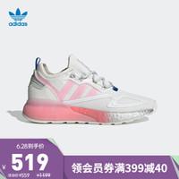 阿迪达斯官网 adidas 三叶草 ZX 2K BOOST W 男女经典运动鞋FZ3900 白/粉 38(235mm)