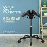 芬兰Salli萨利人体工学电脑椅牙科医生椅观察椅技师椅健康办公椅子骑马椅转椅吧台椅马鞍椅 微摇贴合款 PU黑色 其他规格气棒颜色联系在线客服