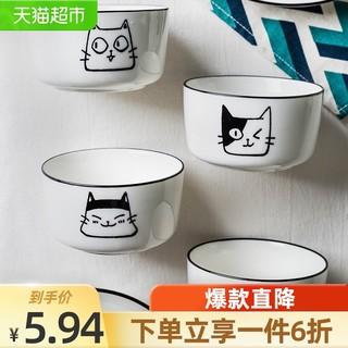 摩登主妇 日式釉下彩陶瓷碗猫记4.5英寸吃饭碗创意个性家用米饭碗