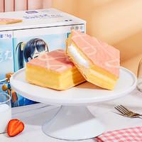 Three Squirrels 三只松鼠 雪芙蛋糕1000g/整箱营养早餐零食口袋夹心面包