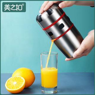 Beaut 美之扣 不锈钢橙汁手动榨汁机家用榨橙器柠檬榨汁机橙子简易榨汁器榨汁杯