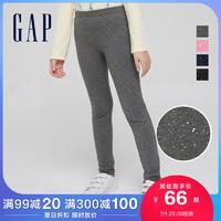 Gap女童弹力运动裤打底裤春季新款  洋气童装裤子儿童针织长裤