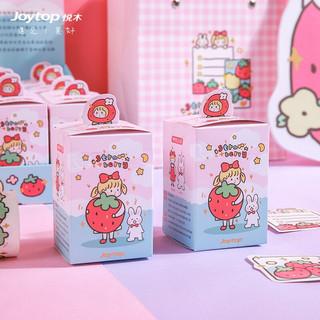 悦木(Joytop)创意盲盒和纸胶带猜猜盒卡通少女学生DIY装饰贴手账贴纸素材文具胶带盲盒(草莓啵啵)4899