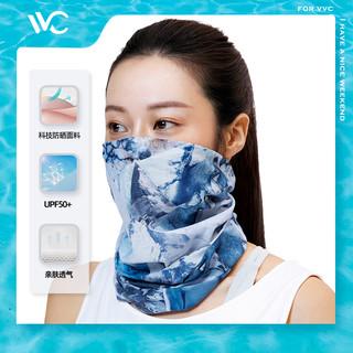 VVC魔术围脖防晒公路骑行装备男脖套春夏运动面罩女面巾魔术头巾