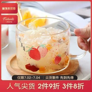 斐伦特 早餐杯玻璃杯家用可爱少女牛奶杯创意透明ins简约水杯大容量杯子