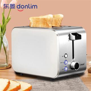 Donlim 东菱 全钢机身多士炉家用双面烘烤面包机吐司机早餐机