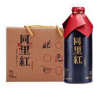 同里红黄酒 同里状元  苏派经典黄酒  醇美郁香,口感独特可浸泡阿胶 6瓶整箱装