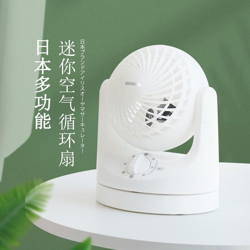 IRIS 爱丽思 TFA-MKM10 迷你空气循环扇