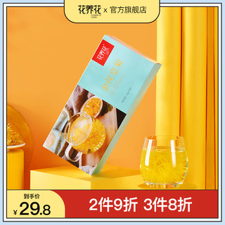 花养花 旗舰店金丝皇菊袋装小包礼盒装茶叶组合黄山一朵一杯菊花茶