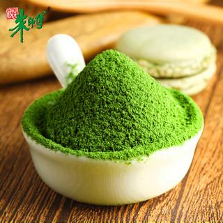 朱师傅日式抹茶粉+可可烘焙专用巧克力粉蛋糕奶茶店雪花酥原材料