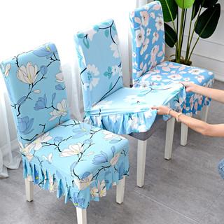 昊亮 家用弹力餐桌椅子套罩现代简约凳子套罩餐椅套罩垫子靠背一体通用