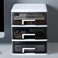 慕亚办公室抽屉式收纳盒桌面上放a4纸文件透明塑料多层文具用品分类储物柜子 白色抽屉三层