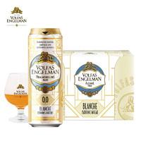 沃夫狼(VOLFAS ENGELMAN)小麦无醇啤酒 568ml*12听 礼盒装 欧洲原装进口