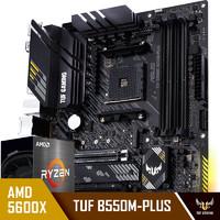 华硕TUF GAMING B550M-PLUS主板+AMD 锐龙5 (R5)5600X CPU处理器 板U套装 CPU主板套装 5600X5600X【重炮手小板】B550M