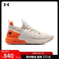 安德玛官方UA Project Rock强森3男子运动训练鞋3023004 白色111 42