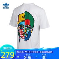 adidas阿迪达斯三叶草21夏季男子运动休闲圆领短袖T恤 HA4691 HA4691 S
