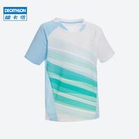 迪卡侬儿童羽毛球服男女童羽毛球羽毛球短裤短袖运动服PERFLY 白蓝T恤 141-150cm10-11岁