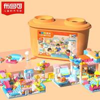 布鲁可我的家园积木桶大颗粒积木玩具拼插百变布鲁克积木桶创意拼搭男女孩玩具拼装创造大师系列 家园桶
