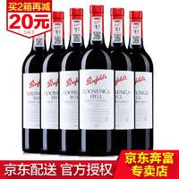 Penfolds 奔富  澳洲进口红酒整箱 寇兰山西拉/设拉子红葡萄酒750ml *6瓶装