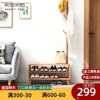 实木换鞋凳鞋架挂衣架一体多功能鞋凳式鞋柜进门口小穿鞋凳家用