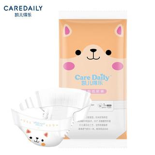 Care Daily 凯儿得乐 care daily萌趣纸尿裤M码单片(6-11kg)大码婴儿尿不湿