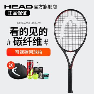 HEAD 海德 可视碳纤维全碳素一体专业网球拍男女士大学生初学者进阶18年新款 白色无暇